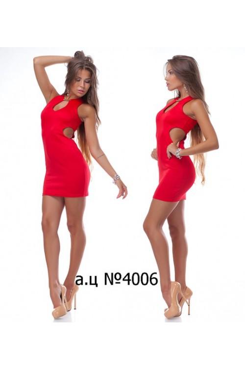 Краснодар Одежда С Доставкой Доставка