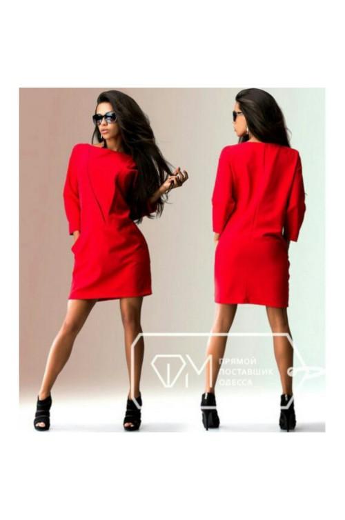 Дресс Код Интернет Магазин Женской Одежды